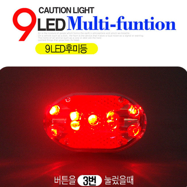 2 PC/lot Bicycle Rear light LED Bike Cycling Red Warning Front Tail Light Lamp Waterproof - Anne's lou store