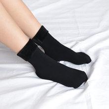 Kış Sıcak Kadınlar Kalınlaşmak Termal Yün Kaşmir Kar Çorap Dikişsiz Kadife Çizmeler Kat Uyku Çorap Erkek(China)