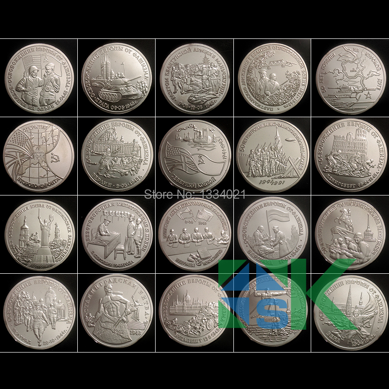 3 rubles Russia 1991-1995 Second World War replica complete set of the Soviet Union nickel plated coins 20pcs/set Free shipping(China (Mainland))