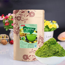 Buy C-TS019 Premium Green 100g Japanese Matcha Green Tea Powder 100% Natural Organic Slimming Tea Weight loss Food tea bag+gift for $3.79 in AliExpress store