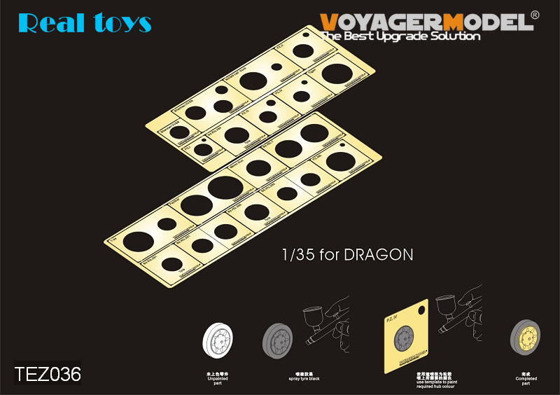 Voyager TEZ036 1 35 WWII AFV Road Wheels Stenciling Templates for Dragon kit