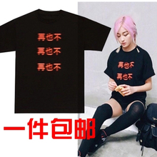 anti social  club 2016ss yeezy kanye west t shirts American retro fashion personality tide T for male and female (China (Mainland))