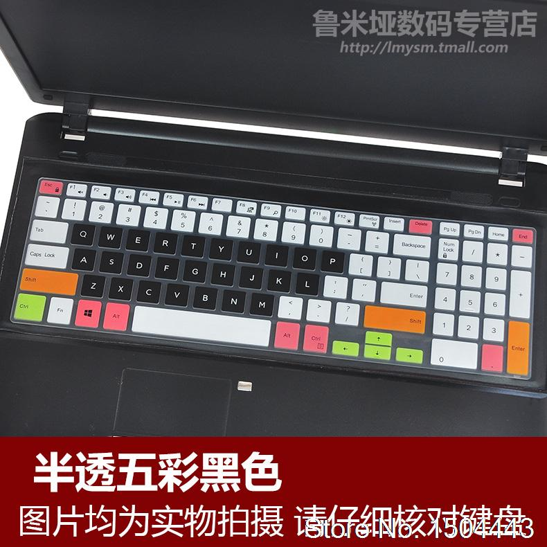 15 17 inch laptop keyboard cover skin For Dell Inspiron Ins15 3000 5000 15CR 5547 15MR 3542 5547 15C 7559 3542 5547(China (Mainland))