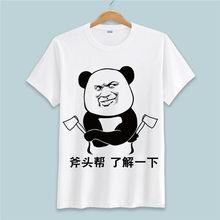 คอสเพลย์ Rageguy-Rage-ตลกแปลกอินเทอร์เน็ต Meme การ์ตูนเสื้อยืดการ์ตูน T เสื้อผู้ชาย Unisex ใหม่แฟชั่น TShirt(China)