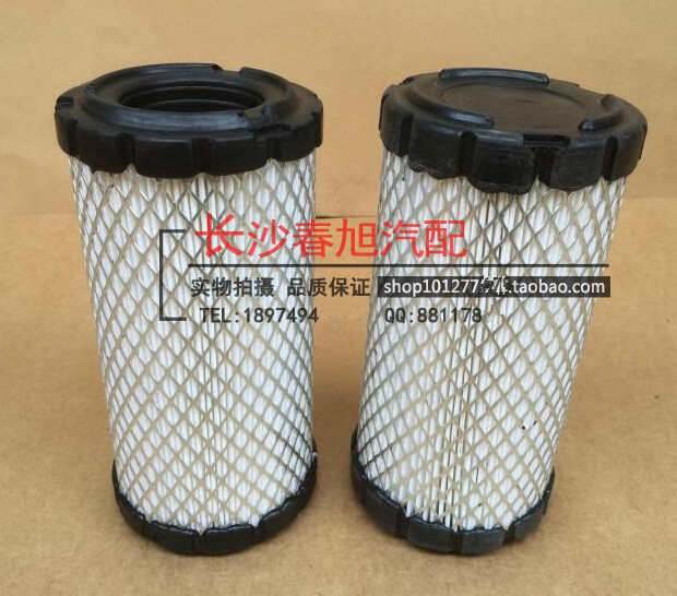 K0918 Air Filter for Forklift truck fork filter construction machinery and equipment 0918(China (Mainland))