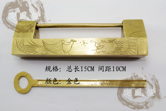Scheduled to air church antique brass lock lock bronze copper hand-carved golden lock on the door to door 123 15CM<br><br>Aliexpress