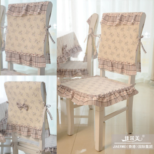 dining chair set chair covers cushion table cloth fabric modern brief