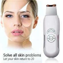 2016 Profundamente ultrasonic rosto pele mais limpa máquina pá de dispositivo Dispositivo de remoção de cravo rosto esfoliante profundamente limpar a pele