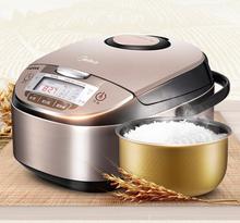 Три размеров отопление интеллектуальный mini электрическая плита 4 л