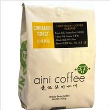 Free Shipping Cinnamon Baked Coffee Beans Organic Yunnan Arabica Coffee Beans Medium Roast Loss Weight Coffee
