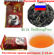 Milk da hong pao 1kg Oolong tea milk Oolong Tea wholesale dahongpao 500g *2 milk Oolong tea da hong pao dahongpao 1000g TeaNaga