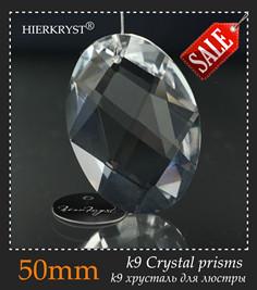 M01980-50mm-sale