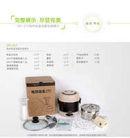 Рисоварка Seed 1.3l /box 600W SD-212