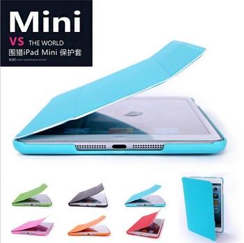 CZ Unique Design Ultra Thin 3mm Light Case For iPad mini 1 2 3 Smart Cover