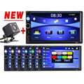 7 HD Car Multimedia Player Bluetooth Stereo Radio FM MP3 MP4 MP5 Audio Video USB SD
