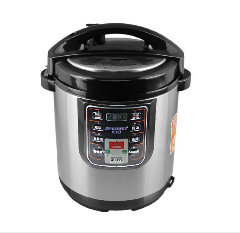 Commercial Electric Pressure Cooker ~ Ax electric pressure cooker double cooking pot l