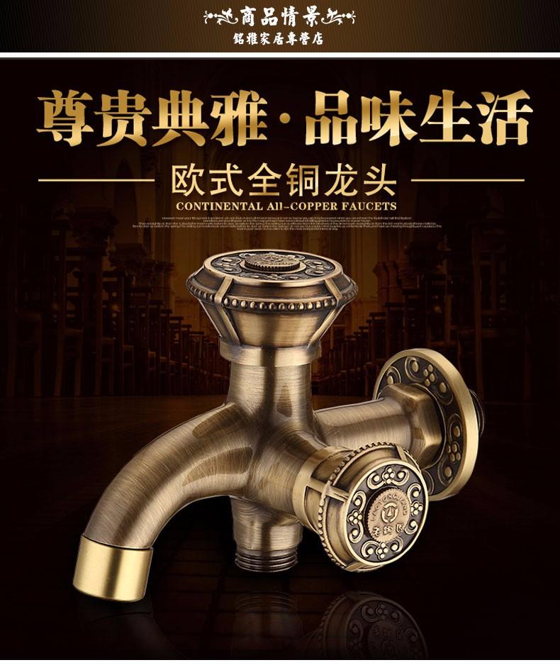 Купить 2016 Новый стиль анти - бронзовый Bibcock кран латунь настенные двойной использованием ванная комната стиральная машина кран открытый сад