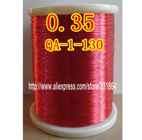 Гаджет  0.35mm *50m / pcs QA-1-130 Polyurethane enameled Wire Copper Wire  enameled free shipping None Электротехническое оборудование и материалы