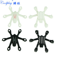 Plastic Body Shell for MJX X901 RC Quadcopter Body Frame Accessories RC Drone Spare Parts