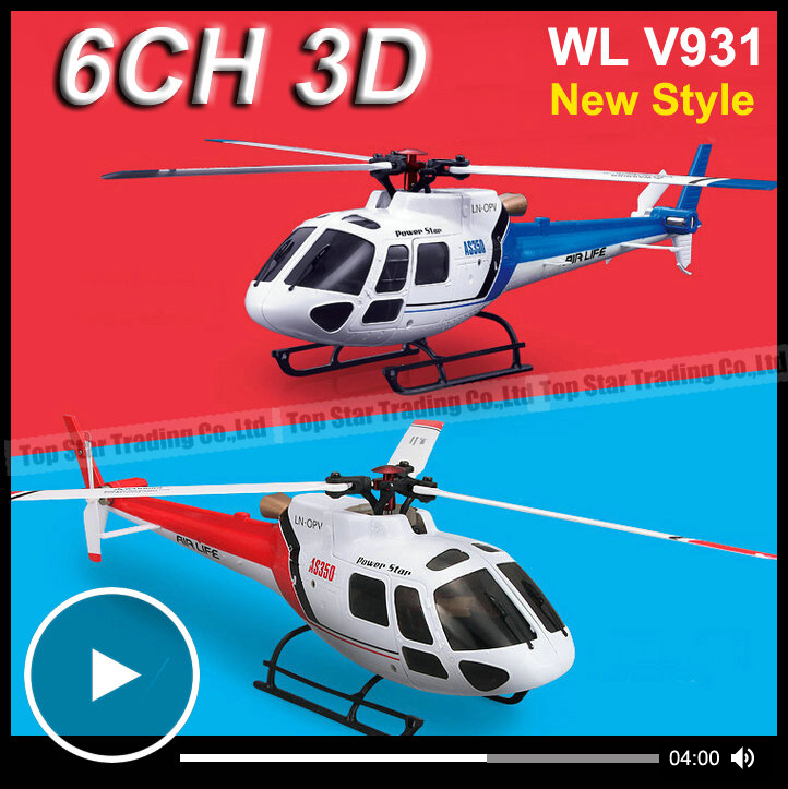 Wltoys WL V931 3D 6CH RC Helicopter With Brushless Motor Flybarless 6 Axis Gyro 3 Blade AS350 Scale Little Squirrel(China (Mainland))