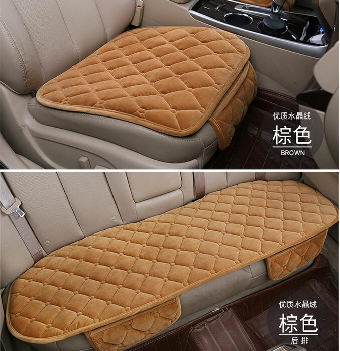 1 Set Four Seasons Summer Cool Soft Car Seat Covers Non