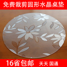 wholesale custom table mats