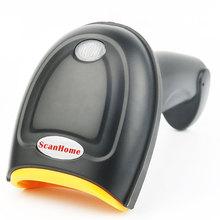 ScanHome Supermarket Handheld 2D Code Scanner Bar Code Reader QR Code Reader USB ZD5800 2D Bar Code scanner(China (Mainland))