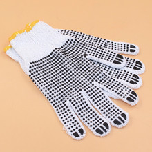 points plastic gloves to prevent slippery wear-resisting PVC bead 0.97 yuan/pay Labour protection glove(China (Mainland))