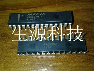 Free shipping 5PCS The new collection system MAX197BCNI MAX197ACBI DIP28(China (Mainland))