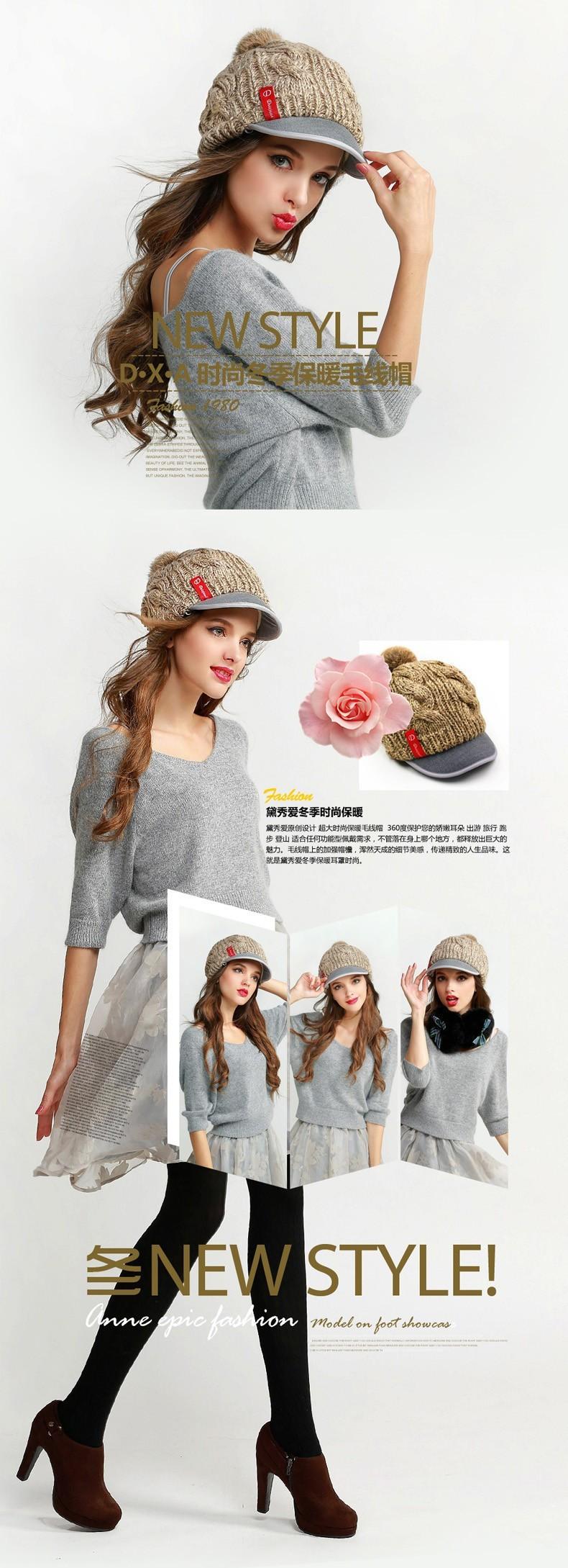 Скидки на Шляпа женщина зима осень и зима вязаная шапка ухо шапки мужской тепловой вязаная шапка