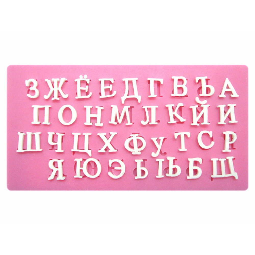 Free shipping DIY Russian Alphabet Cake Mold Fondant Cake Molds Soap Chocolate Mold For Kitchen Baking Cake Tools F0225(China (Mainland))