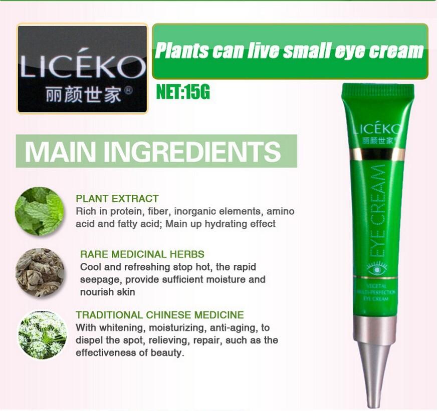15g צמח קטן קרם עיניים-את הטוב ביותר עבור אפל מעגל להסרת