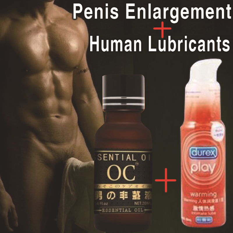 Увеличитель пениса OC 2 & Durex Penis enlargement and human lubricant combination products womanizer 2 go