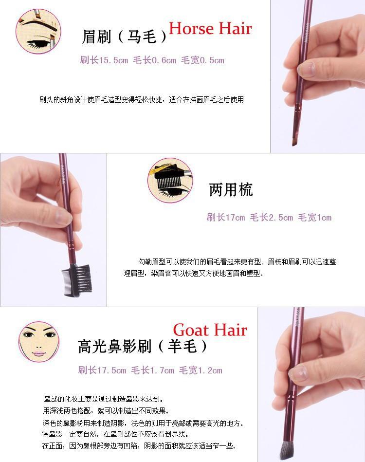 13 шт профессиональный макияж кисти румяна установить моды макияж кисти изготовлены из козьей шерсти + конский волос