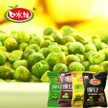 Mouth snacks roasted seeds and nuts small packaging pea lima-bean 4 taste 110g 10 bags 1100g