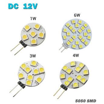 Wholesale 1W/3W/4W/6W G4 LED 5050 SMD 360 Degree White Car Marine Camper RV led Light Lamp Bulb DC 12V free shipping 1pcs/lot(China (Mainland))