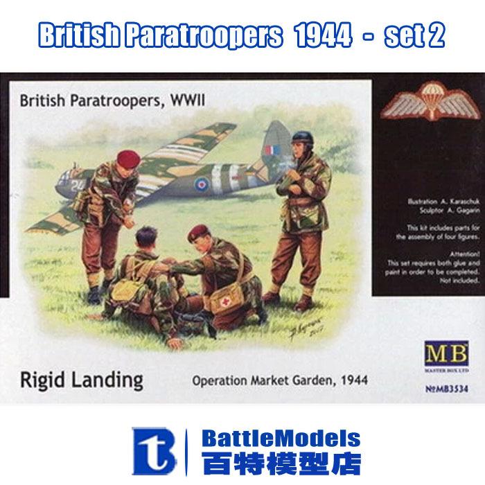 Master Box MODEL 1/72 SCALE military models#3534 British Paratroopers 1944-set plastic model kit(China (Mainland))
