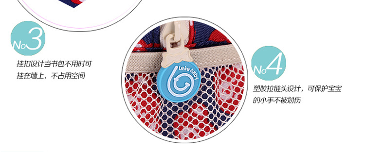 Leke multifunctional children fashion student Bao Baobao Bag Backpack Bag Taobao explosion child child