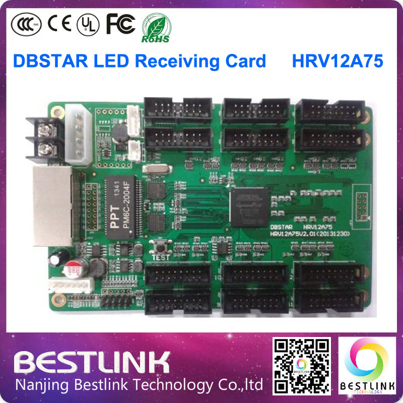 DBstar led receiving card DBS-HRV12A75 with hub75 port for outdoor led rgb video wall electronic advertising led display screen(China (Mainland))