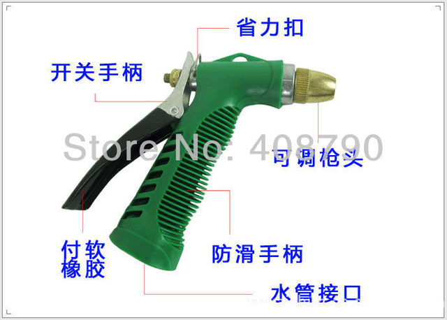 Free shipping Car wash device portable high pressure car wash water gun