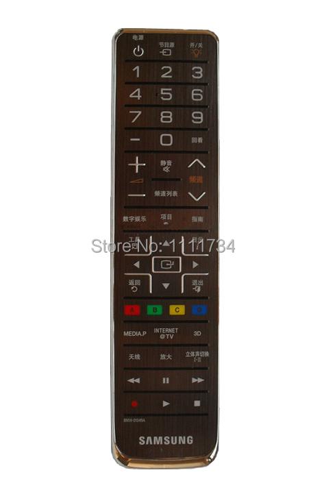 Replce Original Samsung 3D LCD LED TV Remote Control BN59-01049A(China (Mainland))