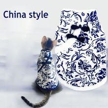 Buy Chinese style winter warm fleece dog jacket coat pet cat dog hoodie clothing pet chihuahua Yorkshire dog clothes tang suit for $6.79 in AliExpress store
