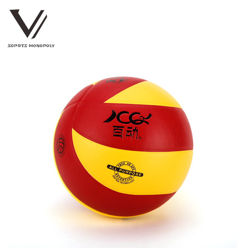 2016 New Aroose Beach Volleyball Ball Soft Touch Official Size 5# Balloon Volleyball indoor Match and Exam 695(China (Mainland))