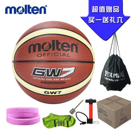 original molten basketball ball GW7/GW6/GW5 NEW Brand High Quality Genuine Molten PU Material Official Size7/Size 6/5 Basketball(China (Mainland))