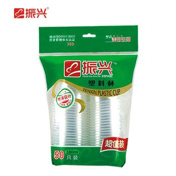 Zenxin Disposable plastic cup 50 pack 180ml thickening design of household Wedding Party disposable cup dessert containers(China (Mainland))