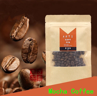 Freshly Baked Mocha Coffee Beans Green Coffee Slimming Imported Raw CafeMocha Beans Blending Coffee Bean To