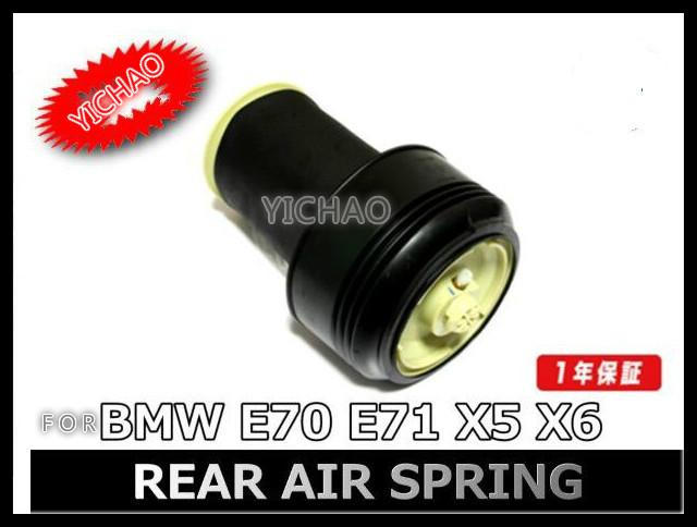 E71E70X5X6