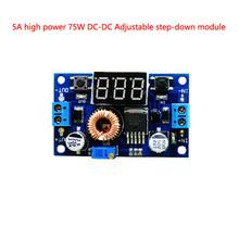5A high power 75W DC-DC Adjustable step-down module Belt  voltage meter display Belt calibration send copper cylinder