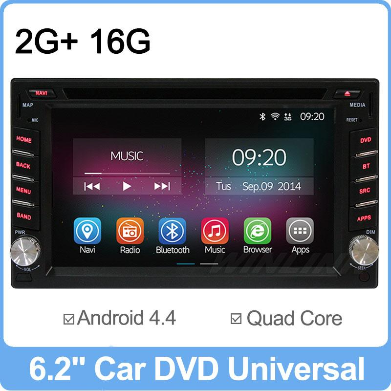 Ownice C200 Quad Core Android 4.4 Universal 2din Car Radio DVD Player GPS Navigation Bluetooth Support DVR OBD2 DTV DDR 2G/16GB(China (Mainland))