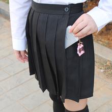 Japanese high waist JK